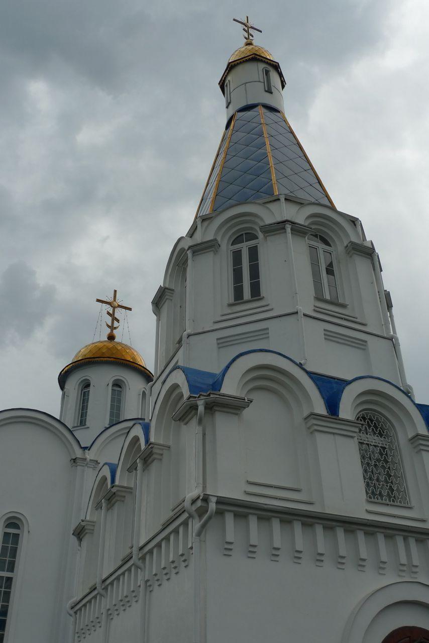 Saviour-on-the-Waters Orthodox Church