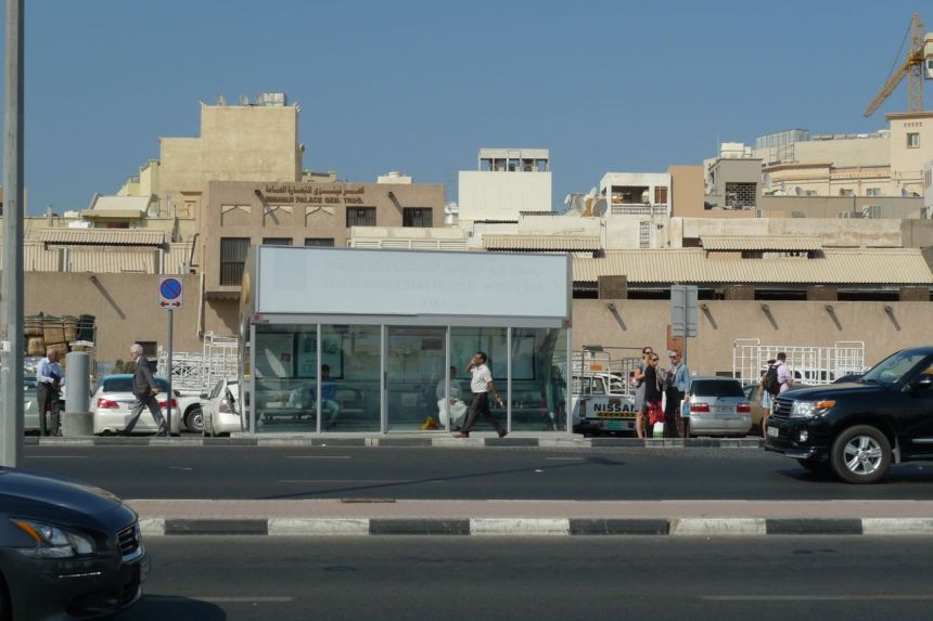 Air-conditioned bus stop, Dubai
